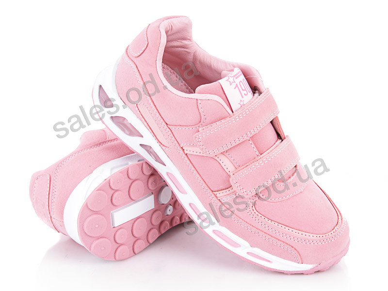 Style-baby-Clibee N1143-3 pink