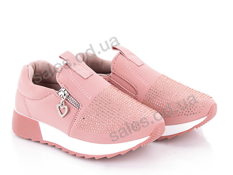Style-baby-Clibee N1716 pink